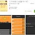 JLPT N1~N5日文檢定考生必備4選項選擇題考古app