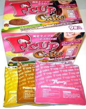 biouty mix f cup cake le g teau made in japan qui fait grossir les seins. Black Bedroom Furniture Sets. Home Design Ideas