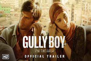 4 Star- Gully Boy Review : Must Read Before Booking Tickets