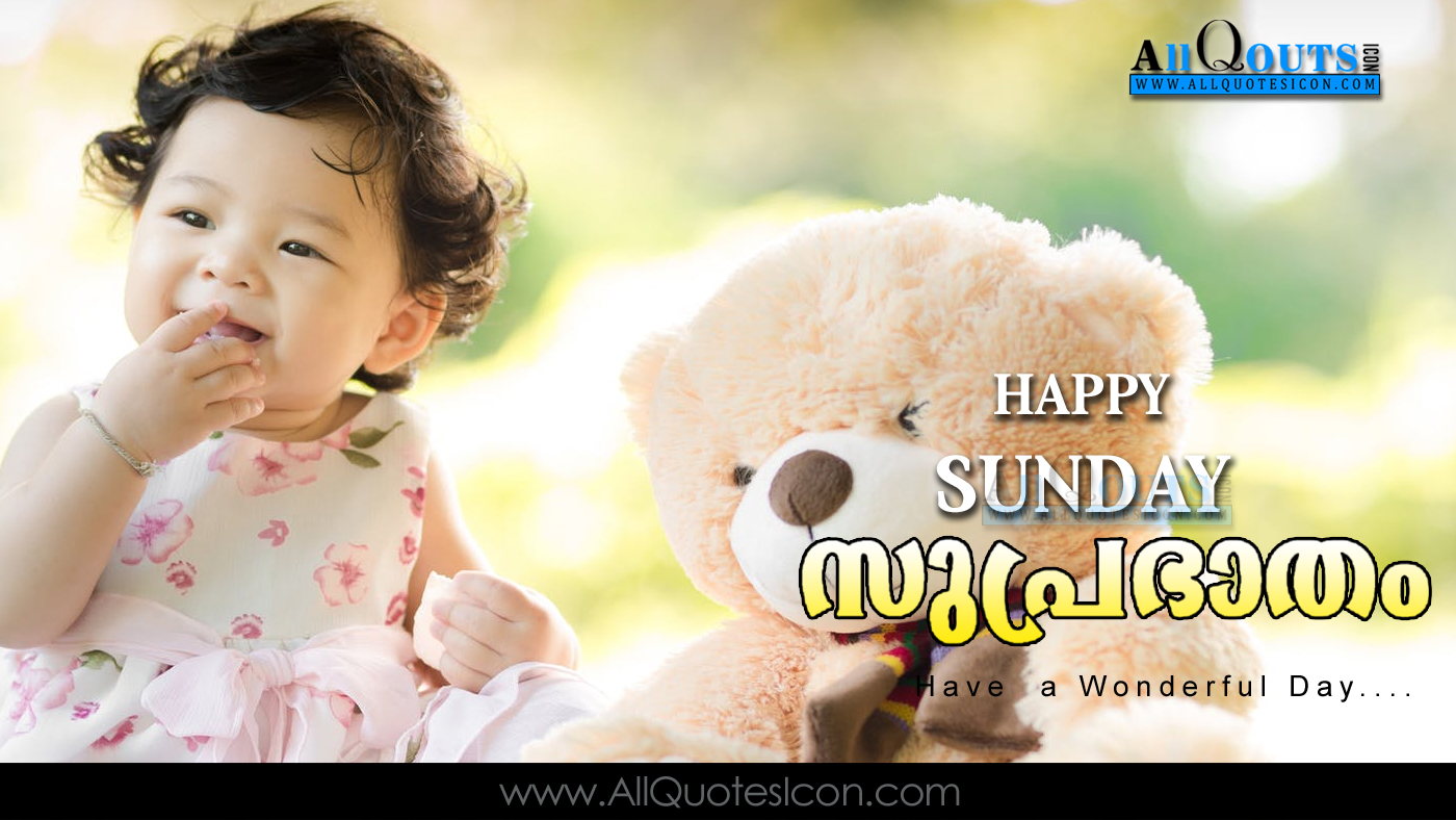 Happy Sunday Images Malayalam Good Morning Quotes Hd Wallpapers Best