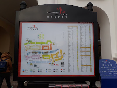 Florentia Village Luxury Designer Outlet Map