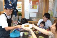 ワンデイシェフ!由岐駅ぽっぽマリン飲食コーナー