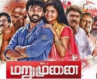 Marumunai 2014 Tamil Movie Watch Online