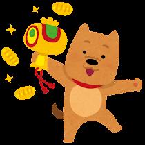 打ち出の小槌を振る犬のイラスト(戌年)