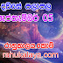 රාහු කාලය | ලග්න පලාපල 2020 | Rahu Kalaya 2020 |2020-09-05