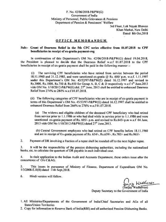 dearness-relief-in-5-cpc-series-to-cpf-beneficiaries-from-1.7.2018