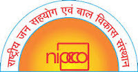 NIPCCD Recruitment