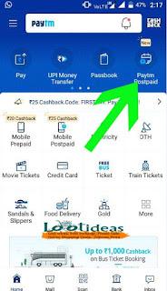Paytm Postpaid (Paytm Loan) Postpaid offers - loot tricks