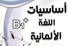 Dea Alabdallah deutsch lernen pdf