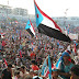 South Yemen Celebrates Independence