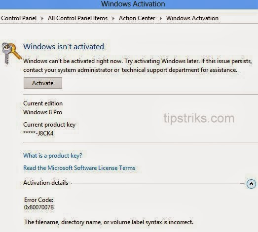 read windows 8 product key