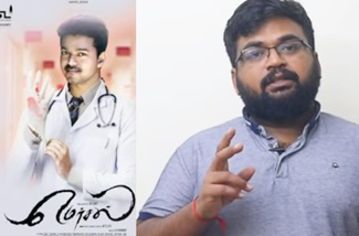 Mersal – Are doctors and politicians right?