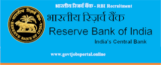 RBI Maharashtra Recruitment