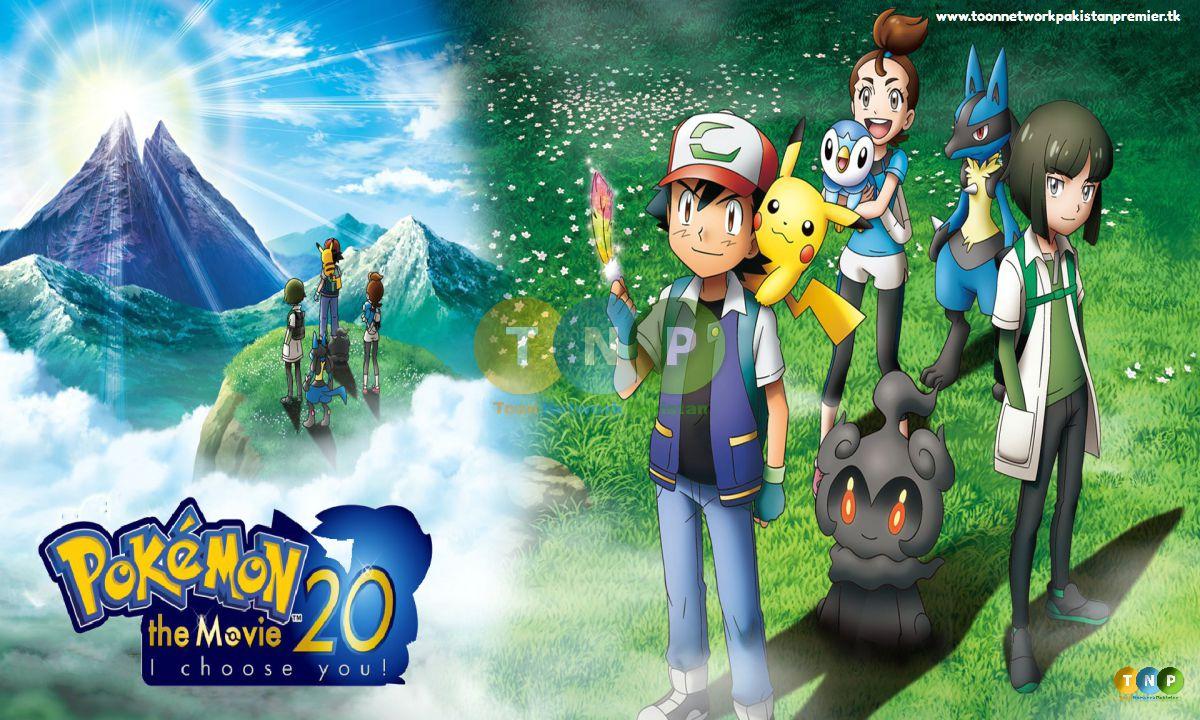 Pokémon the Movie 20: I Choose You!  Full Movie   (2017)
