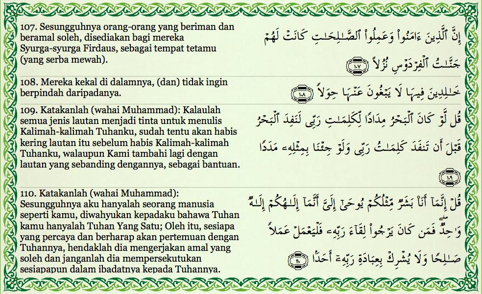 Muat Turun Al Quran Epub Ebook Gratis Download Trueafile