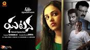 Ghatana Movie Posters-thumbnail-4