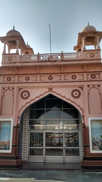 Bikaner station