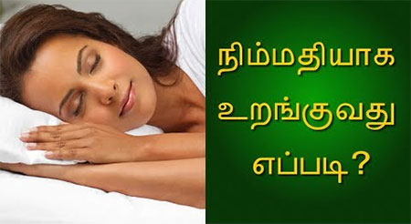 Simple Ways To Get A Peaceful Night's Sleep