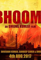 Bhoomi Move Mp3 Songs