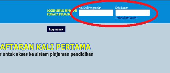 Cara buat semakan status permohonan PTPTN online