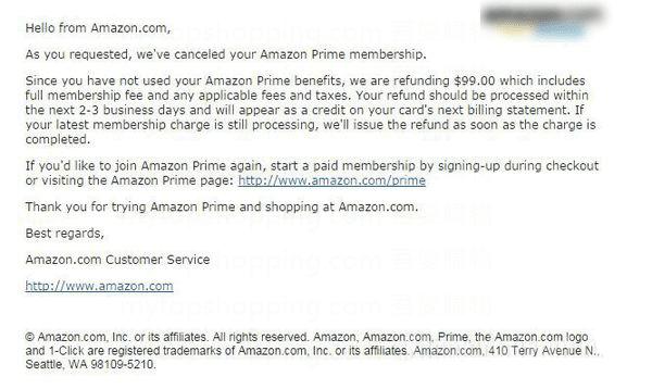 UK Amazon Prime 確認的電郵驗證