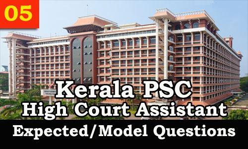 Model Questions High Court Assistant Exam