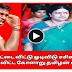 Kollaru tamizhan viral video on social media | TAMIL TODAY CHANNEL