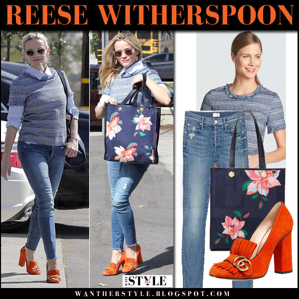 Reese Witherspoon in blue tweed draper james bluebell top, skinny jeans and suede orange gucci shoes what she wore sprint style