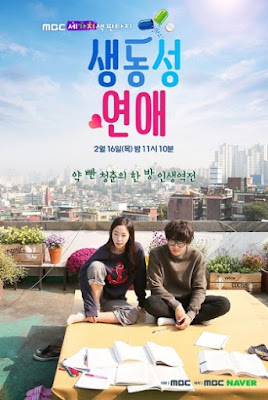 Nonton Drama Romance Full of Life 2017 sub indo