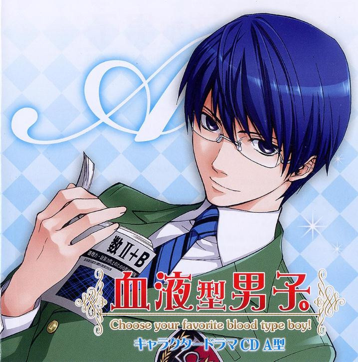Sweet Voices: Ketsueikigata Danshi Character Drama CD A Type