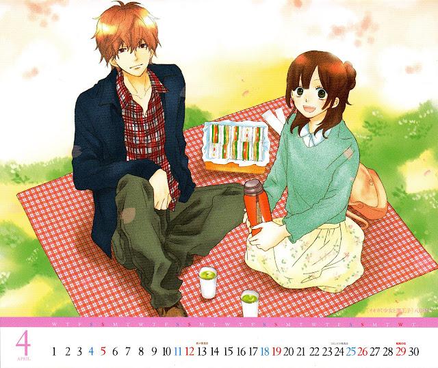 Calendar Betsuma 2015 04 Ookami Shoujo to Kuro Ouji de Hatta Ayuko
