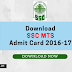 Download SSC MTS Admit Card 2017