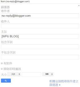 blogger-backup-post-6-自動備份 Blogger 文章的一些實驗,我找到了最佳方案
