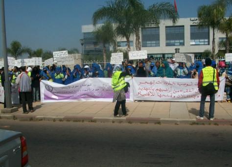 سكان تارودانت يدشنون سنة 2018 بالاحتجاج