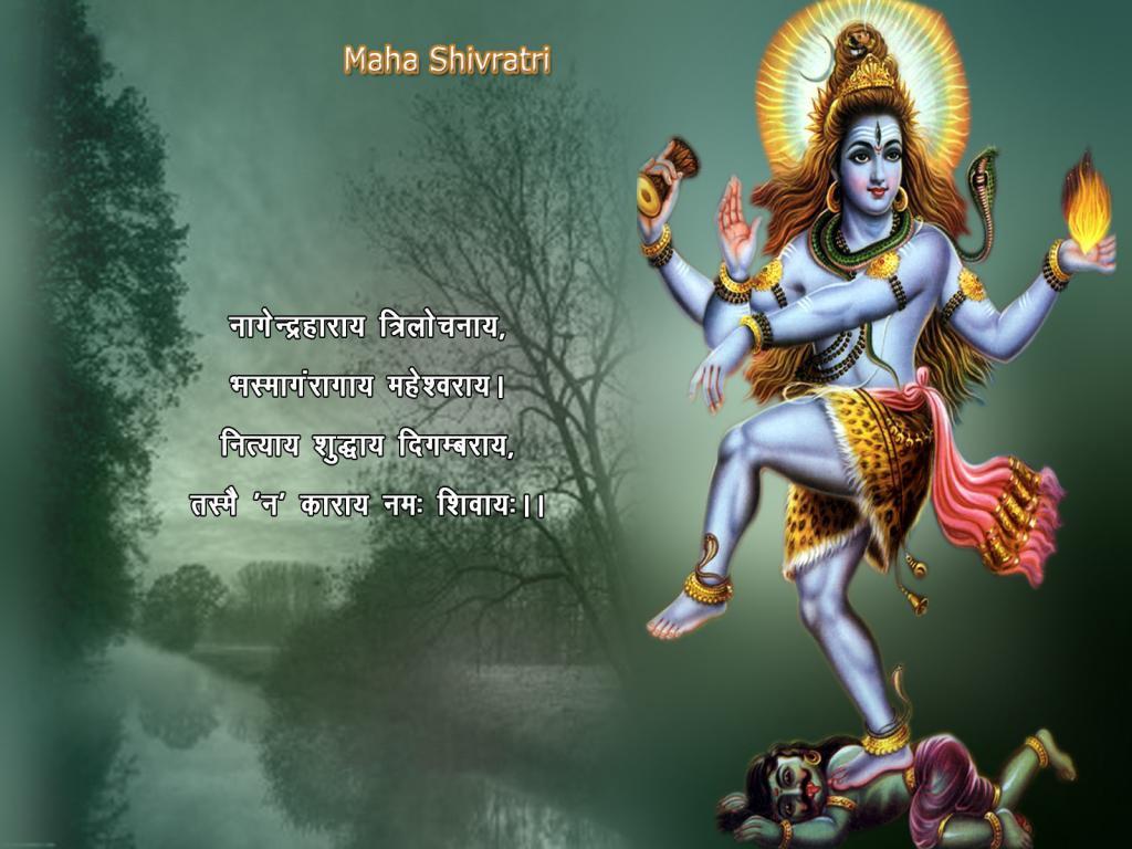 shivratri sms in hindi font