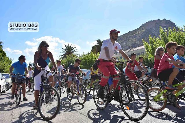 """Με επιτυχία η ποδηλατική περιήγηση για τον εορτασμό της """"Ευρωπαϊκής Ημέρας χωρίς αυτοκίνητο"""" στο Ναύπλιο (βίντεο)"""