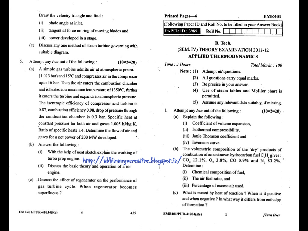 web technology previous year question papers uptu