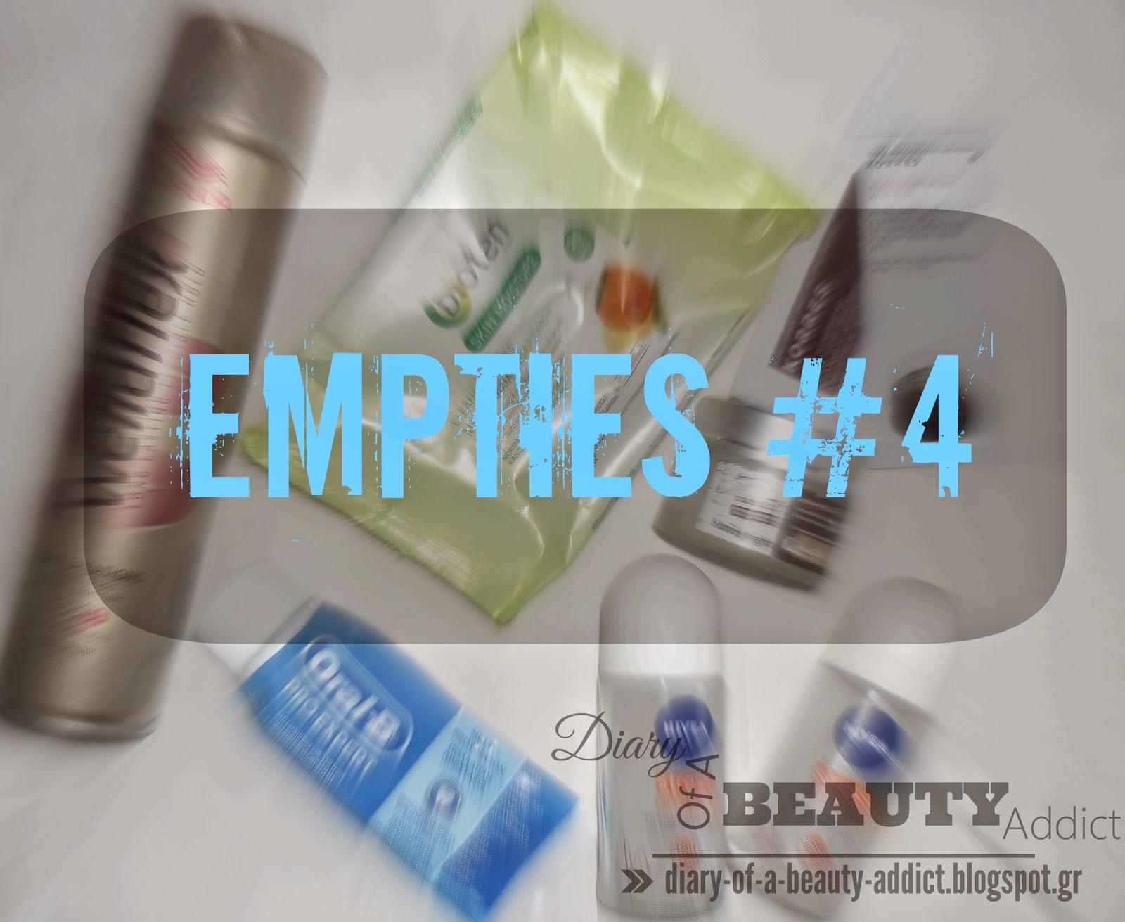 Empties #4