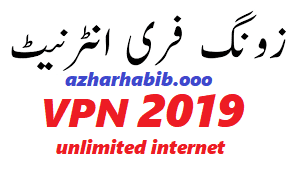 Zong Free Internet 3G/4G Settings On VPN 2019-Azhar Habib