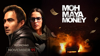 Moh Maya Money Full Movie