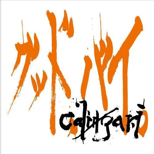 cali≠gari - Good, Bye. [ALAC   MP3 320 / CD]