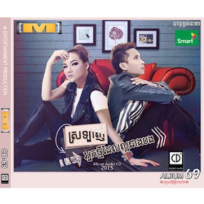 M CD Vol 69
