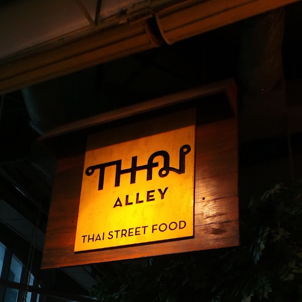 Thai Alley Lucky Fishing