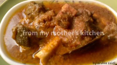 muslim qorma best Indian dishes, korma,  meat,Best Indian non veg, recipe Qorma recipe ,meat recipe