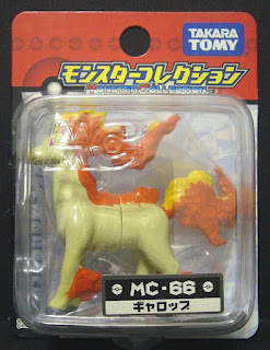 Rapidash Pokemon figure Tomy Monster Collection MC series