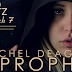 Book Blitz : The Prophecy by Rachel Deagan