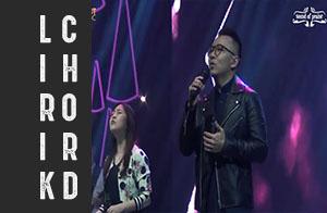 lirik chord lagu rohani kristen terbaru Elisa Soetopo dan Jason Irwan - HatiMu Dapat Kupercaya (Lirik dan Chord)