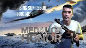 تحميل لعبة ميدل اوف هونر Download medal of honor  القديمة والجديدة برابط واحد مباشر للكمبيوتر مضغوطة مجانا