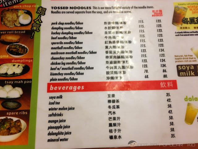 Tossed Noodles and Beverage Menu