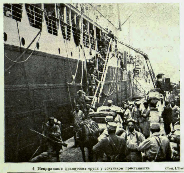 Disembarkation of french troops in Solonika Harbour